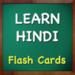 Learn Hindi - Flash Cards