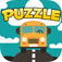 A Aaron Back to School Puzzle Game
